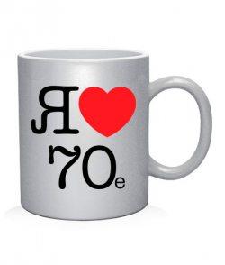 Чашка арт Я люблю 70e