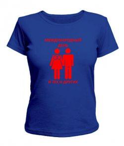 Женская футболка Международный день и тех и других
