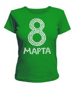 Женская футболка 8 марта-сердечки
