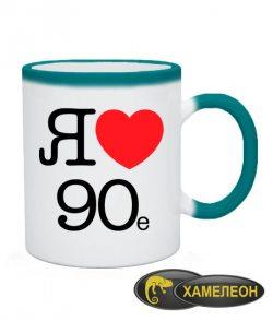 Чашка хамелеон Я люблю 90e