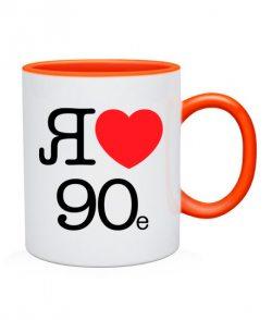 Чашка Я люблю 90e