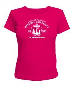 Женская футболка Нац. універ. суднобудівництва