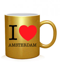 Чашка арт I love Amsterdam