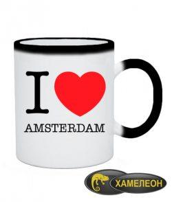 Чашка хамелеон I love Amsterdam