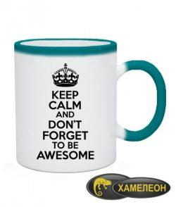 Чашка хамелеон Keep calm and to be awesome