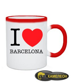 Чашка хамелеон I love Barselona