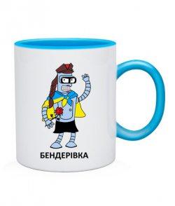 Чашка Бендерівець і бендерівка (для нее)