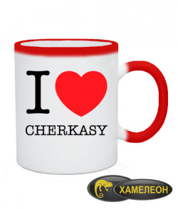 Чашка хамелеон I love Cherkasy