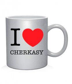 Чашка арт I love Cherkasy