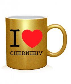 Чашка арт I love Chernigiv