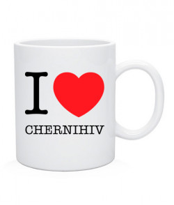 Чашка I love Chernigiv