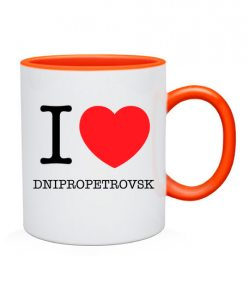 Чашка I love Dnipropetrovsk