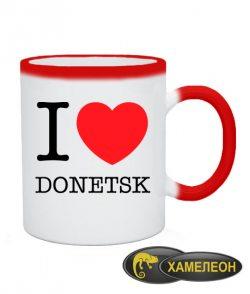 Чашка хамелеон I love Donetsk