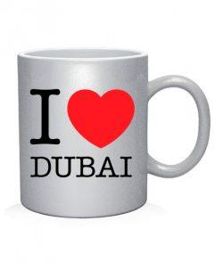 Чашка арт I love Dubai