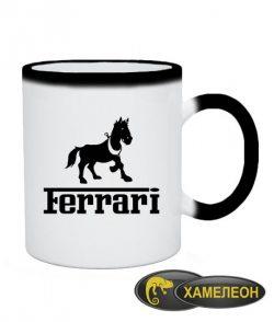 Чашка хамелеон Ferrari