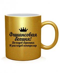 Чашка арт Финансовая богиня