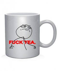 Чашка арт Fuck yea