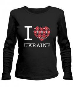 Женский лонгслив I love Ukraine-Вышиванка