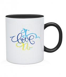 Чашка I love U