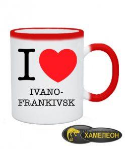 Чашка хамелеон I love Ivano-Frankivsk