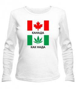 Женский лонгслив Канада - как нада!