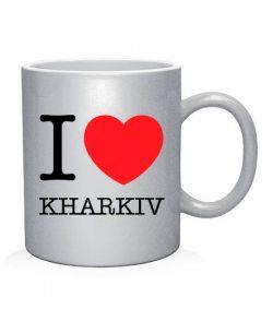Чашка арт I love Kharkiv