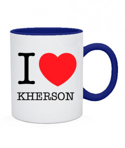 Чашка I love Kherson