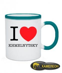 Чашка хамелеон I love Khmelnytsky