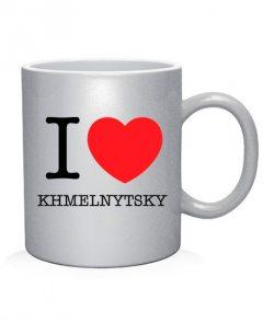 Чашка арт I love Khmelnytsky