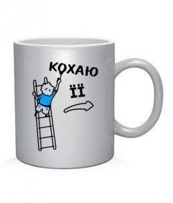 Чашка арт Кохаю її та його (для него)