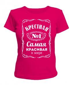 Женская футболка Крестная №1