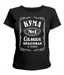 Женская футболка Кума №1