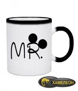 Чашка хамелеон MR.MRS (для него)