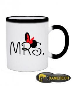 Чашка хамелеон MR.MRS (для нее)