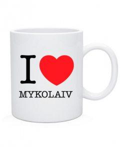 Чашка I love Mykolaiv
