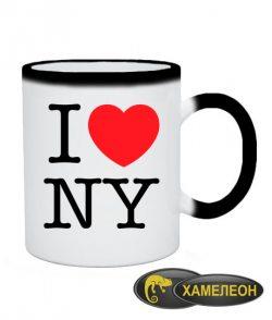 Чашка хамелеон I love NY