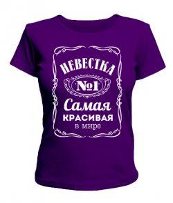 Женская футболка Невестка №1