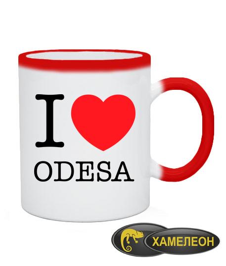Чашка хамелеон I love Odesa