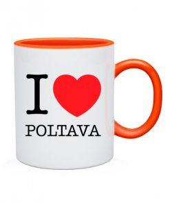 Чашка I love Poltava