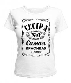 Женская футболка Сестра №1