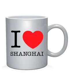 Чашка арт I love Shanghai