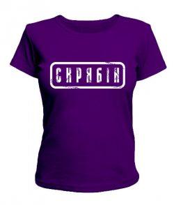 Женская футболка Скрябин №2
