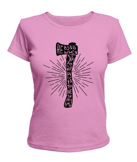 Женская футболка Сокира