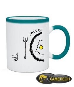 Чашка хамелеон Соль и перец (для него)