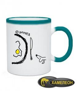 Чашка хамелеон Соль и перец (для нее)