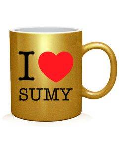 Чашка арт I love Sumy