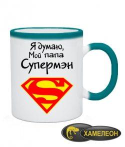 Чашка хамелеон Супермен Вариант 4
