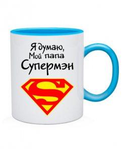 Чашка Супермен Вариант 4
