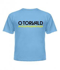 Футболка детская O.Torvald №9