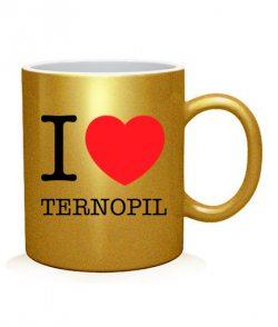 Чашка арт I love Ternopil